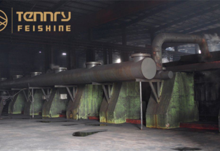 Application knowledge - ultra high power electric arc furnace