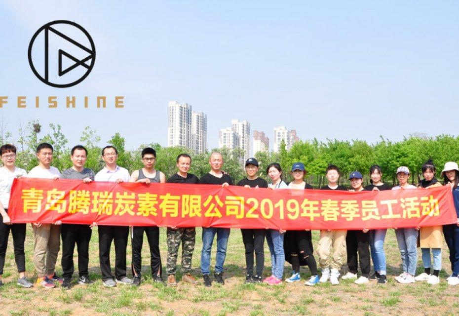 2019 Qingdao Tennry BBQ Activity