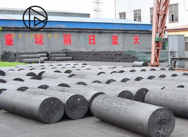 UHP graphite elecrode